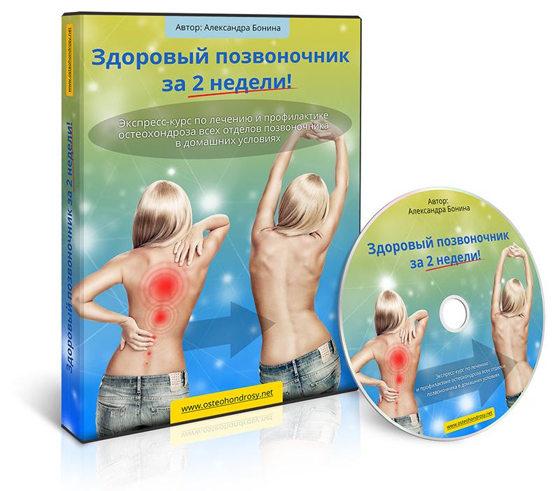 e-cover2