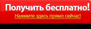 besplatno-4